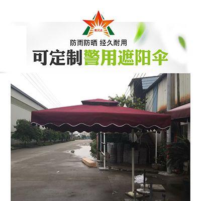 警用遮阳伞