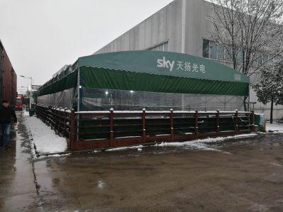 信阳SKY天扬光电仓储e世博官方2蓬